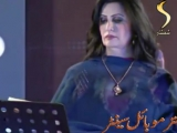 Naghma jan new Tapay 2016