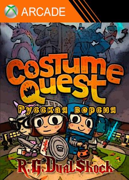 [ARCADE][DLC] Costume Quest [RUS] (Релиз от R.G.DShock)