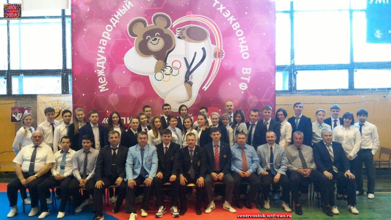 Olympic_bear_Moscow_15-17_04_2016