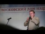 Роман Ломов - Варган
