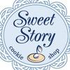 Sweet Story.  Печенье и торты на заказ Одесса