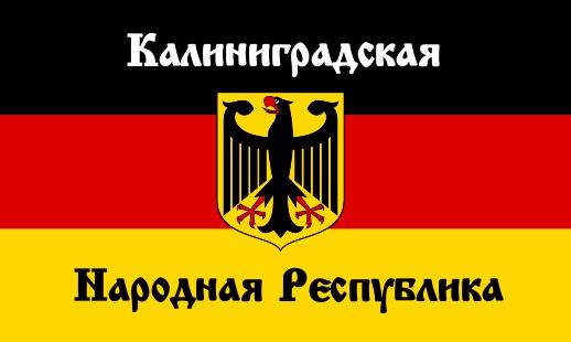 """""""Мы должны гарантировать безопасность Сувальского перешейка"""", - министр обороны Польши рассказал, куда может ударить Россия - Цензор.НЕТ 8615"""