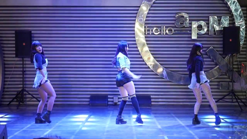 EXID (이엑스아이디) - HOT PINK (핫핑크) Dance Team Kissy (ex - member Rumi )