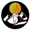 «Акайкан» – Клуб Японских Боевых Искусств