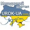 UROK-UA