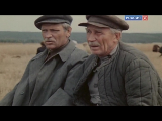 Вечный Зов 1973 (10-11 серия)