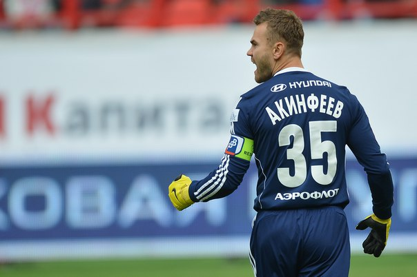 Игорь Акинфеев пропустил в 36-м матче Лиги чемпионов подряд