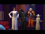 The Sims 4: День Звездных войн (2016)