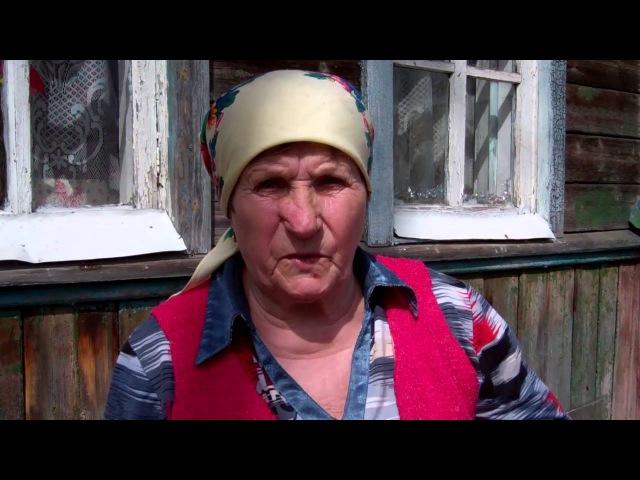 Апошнія самасёлы чарнобыльскай вёскі Савічы | Последние самосёлы чернобыльской деревни Савичи