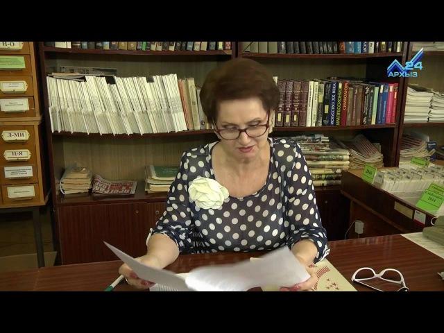 Медик по профессии, поэтесса по призванию. Халимат Байрамуковой исполнилось бы 99 лет