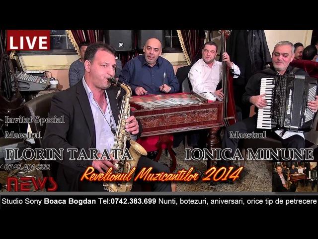 Best OF FLORIN TARATA-Revelionul Muzicantilor Buzau 2014