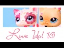 ♥ Littlest Pet Shop L♡VE ID☆L!! Episode10 ♥