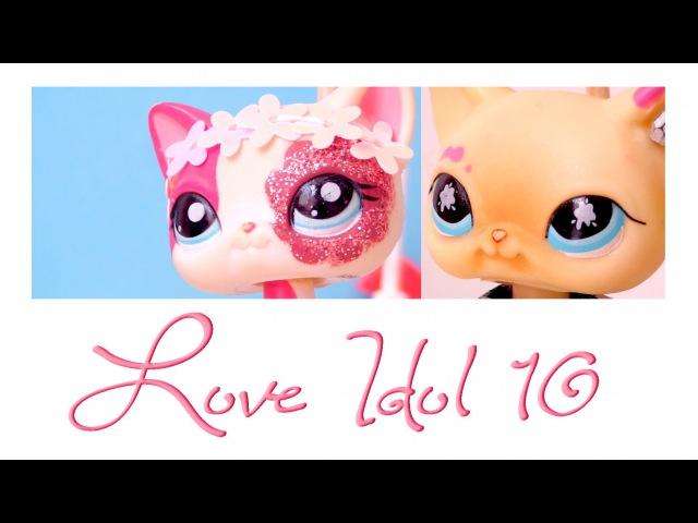 ♥ Littlest Pet Shop L♡VE ID☆L!! (Episode10) ♥