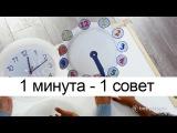 Babystep - Тик так, тикают часики | Как выучить время на часах 3-4 года