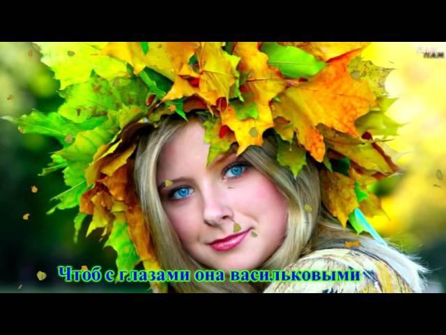 Листья падают листья падают Сергей Есенин