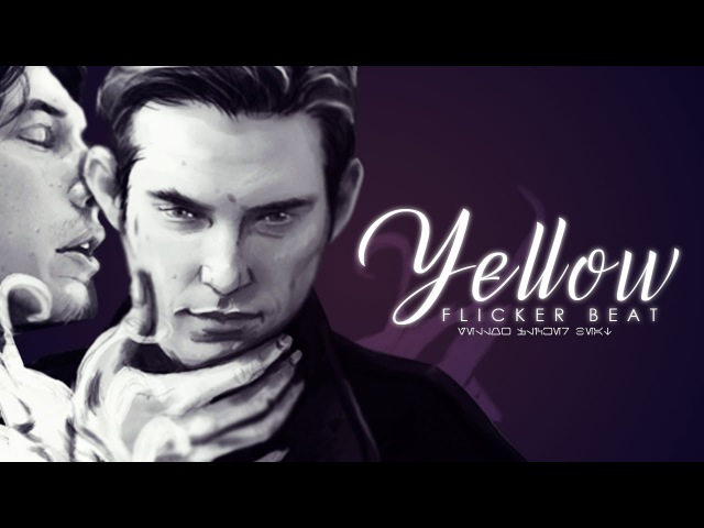 KYLUX || Yellow Flicker Beat