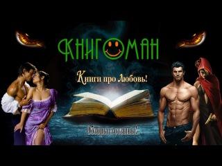 Валерия Осенняя Анна Крут - Говорящая с камнем