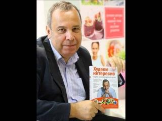 Диетолог Алексей Ковальков о сомнительных методах похудения
