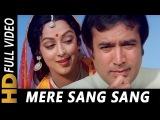 Mere Sang Sang Aaya Teri Yaadon Ka Mela | Kishore Kumar | Rajput 1982 Songs | Hema Malini