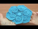 Цветок крючком с шестью объемными лепестками Урок 142
