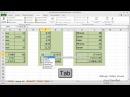Курс Excel_Базовый - Урок №10.1 Математические функции