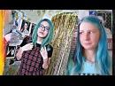 Как покрасить волосы в зеленый/синий в домашних условиях