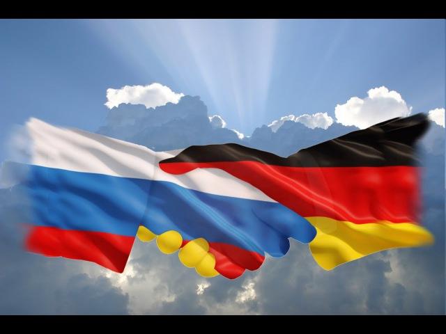 Deutsch russische Freundschaft: 100 Jahre Ausbeutung vom Westen sind genug, TimeToDo ch 23 09 2014