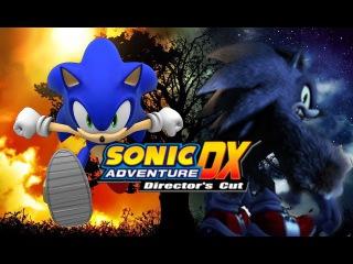 Sonic adventure DX sonic unleashed mod sonic werehog, sonic, supersonic