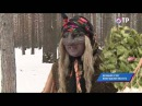 Великий Устюг - родина Деда Мороза (ОТР)