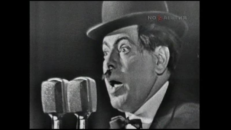1963г Концерт приуроченный к III Московскому Международному Кинофестивалю