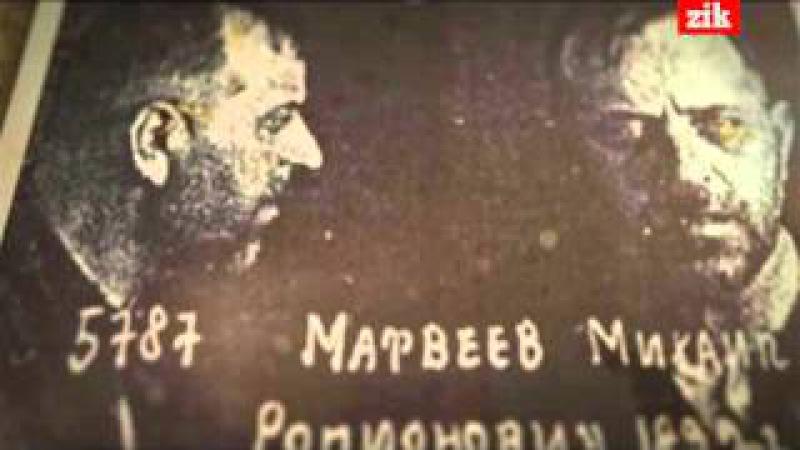 Історична правда з Вахтангом Кіпіані Розстріляне відродження
