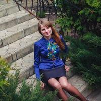 Anna Strahova