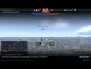War Thunder Опасная близость