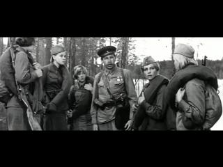 А зори здесь тихие. (1972)  фильм про войну