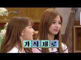 160721 Jihyo & Tzuyu - Happy Together