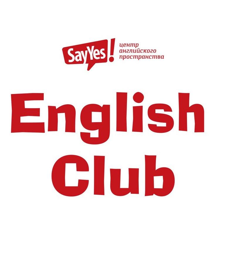 Афиша Красноярск SAY YES! CLUB