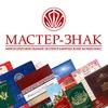 МАСТЕР-ЗНАК|Типография Пермь|Дубликаты номеров
