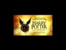 Мое мнение о Гарри Поттер и проклятое дитя