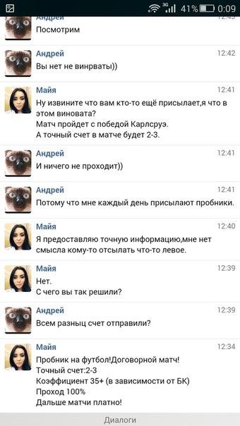 Майя ахметова