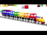 3D музыкальный мультфильм 4 машинки. Детские песенки - Песенки про машинки! Учим цвета Радуги