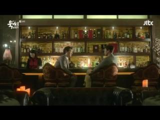 [Драма] 160416 Чансон @ JTBC 'Ms. Temper & Nam Junggi
