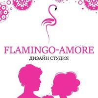 flamingo_amore