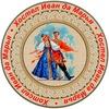 """Хостел в Москве """"Иван да Марья"""""""
