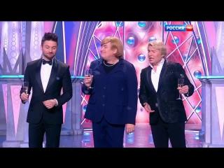 С.Лазарев,Н.Басков и Ю.Стоянов (пародия на Ангелу Меркель) (Новогодний Голубой Огонёк) 2016