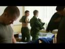 Кремлёвские курсанты 1 сезон 73 серия (СТС 2009)