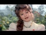 София Ротару - Каким Ты Был (Старые песни о главном 1 1995)