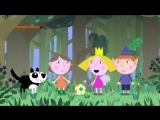 Ben & Holly's Little Kingdom 23 Маленькое Королевство Бена и Холли Big Ben  Holly CARTOONS in ENGLISH МУЛЬТФИЛЬМ