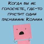 FI0YO1rF274.jpg