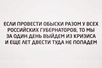 https://pp.vk.me/c633221/v633221704/1b9f9/dAxolJiB3Xc.jpg