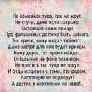 Наталия Онищенко фото #49